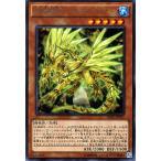 遊戯王カード 水晶機巧-サルファフナー(レア) レイジングテンペスト シングルカード RATE-JP021-R