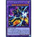 遊戯王 シークレットレア カード 古代の機械混沌巨人 アンティークギア カオスジャイアント レイジングテンペスト RATE-JP041-SI/融合