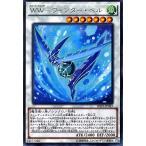 遊戯王  WW−ウィンター・ベル(レア) レイジング・テンペスト(RATE) シングルカード RATE-JP043-R