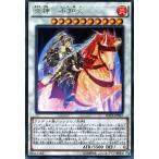 遊戯王カード 炎神−不知火(レア) レイジングテンペスト シングルカード RATE-JP047-R
