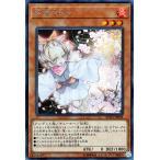 遊戯王カード 灰流うらら(シークレットレア) ザ・レアリティ・コレクション 20th ANNIVERSARY EDITION (RC02)