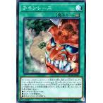遊戯王カード チキンレース(スーパーレア) ザ・レアリティ・コレクション 20th ANNIVERSARY EDITION (RC02)