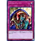 遊戯王カード スキルドレイン(スーパーレア) ザ・レアリティ・コレクション 20th ANNIVERSARY EDITION (RC02)