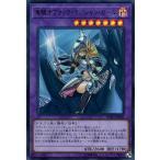 遊戯王カード 竜騎士ブラック・マジシャン・ガール(ウルトラレア) レアリティコレクション プレミアムゴールドエディション (RC03) | 融合 闇属性 ドラゴン族
