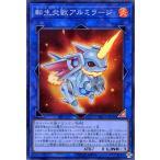 遊戯王カード 転生炎獣 アルミラージ(スーパーレア) レアリティコレクション プレミアムゴールドエディション (RC03) | サラマンドレイク リンク