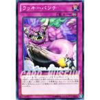 遊戯王カード ラッキーパンチ (ノーマルレア) / リターン・オブ・ザ・デュエリスト(REDU) / シングルカード
