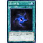 遊戯王カード 闇の誘惑 / デビルズ・ゲート(SD21) / シングルカード