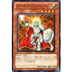 遊戯王カード ライトロード・パラディン ジェイン / ドラゴニック・レギオン(SD22) / シングルカード
