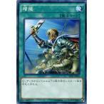 遊戯王カード 増援 / HERO's STRIKE(SD27) / シングルカード