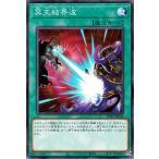 遊戯王カード 冥王結界波(ノーマル) 精霊術の使い手(SD39) | ストラクチャーデッキ  通常魔法   ノーマル