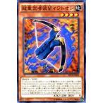 遊戯王カード 超重武者装留イワトオシ / ザ シークレット オブ エボリューション(SECE) / シングルカード