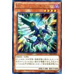 遊戯王カード RR−バニシング・レイニアス / ザ シークレット オブ エボリューション(SECE) / シングルカード