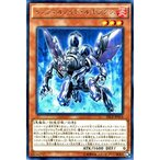 遊戯王カード インフェルノイド・ルキフグス / ザ シークレット オブ エボリューション(SECE) / シングルカード