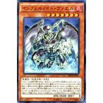 遊戯王カード インフェルノイド・ヴァエル / ザ シークレット オブ エボリューション(SECE) / シングルカード