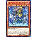 遊戯王カード インフェルノイド・アドラメレク / ザ シークレット オブ エボリューション(SECE) / シングルカード
