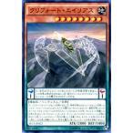 遊戯王カード クリフォート・エイリアス / ザ シークレット オブ エボリューション(SECE) / シングルカード