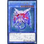 遊戯王カード グングニールの影霊衣(ネクロス)(アルティメットレア) / ザ シークレット オブ エボリューション(SECE) / シングルカード