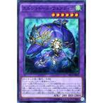 遊戯王カード エルシャドール・ウェンディゴ(スーパーレア) / ザ シークレット オブ エボリューション(SECE) / シングルカード