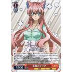 ヴァイス 戦姫絶唱シンフォギアXD UNLIMITED 私服のマリア(C) SG/W52-073 ヴァイスシュヴァルツ