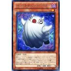 遊戯王カード ゴーストリック・スペクター (レア) / シャドウスペクターズ(SHSP) / シングルカード