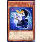 遊戯王カード ゴーストリック・キョンシー (レア) / シャドウスペクターズ(SHSP) / シングルカード