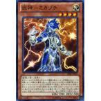 遊戯王カード 武神−ミカヅチ (スーパーレア) / シャドウスペクターズ(SHSP) / シングルカード