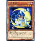 遊戯王カード 月光蒼猫(レア) シャイニング・ビクトリーズ (SHVI) シングルカード SHVI-JP008-R