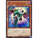 遊戯王カード RR-ペイン・レイニアス(レア) シャイニング・ビクトリーズ (SHVI) シングルカード SHVI-JP015-R
