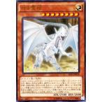 遊戯王カード 白き霊龍(ウルトラレア) シャイニング・ビクトリーズ (SHVI) シングルカード SHVI-JP018-UR