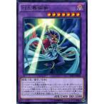 遊戯王カード 月光舞猫姫(レア) シャイニング・ビクトリーズ (SHVI) シングルカード SHVI-JP046-R