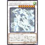 遊戯王カード クリスタルウィング・シンクロ・ドラゴン(ホログラフィックレア) シャイニング・ビクトリーズ (SHVI) シングルカード SHVI-JP049-HR