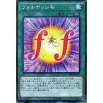 遊戯王カード フォルテッシモ シャイニング・ビクトリーズ (SHVI) シングルカード SHVI-JP057-N