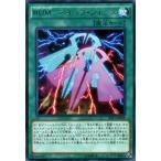 遊戯王カード RUM-スキップ・フォース(レア) シャイニング・ビクトリーズ (SHVI) シングルカード SHVI-JP058-R