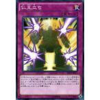 遊戯王カード 仁王立ち シャイニング・ビクトリーズ (SHVI) シングルカード SHVI-JP077-N