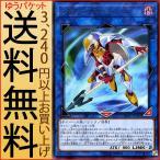 遊戯王カード クロック・スパルトイ(レア) ソウル・フュージョン(SOFU) | リンク 闇属性 サイバース族 レア