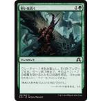 カードミュージアム Yahoo!店で買える「マジック・ザ・ギャザリング 狙いは高く / イニストラードを覆う影(日本語版)シングルカード SOI-193-C」の画像です。価格は20円になります。
