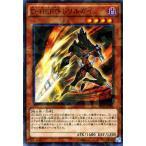 遊戯王カード D−HERO ドリルガイ(ノーマルパラレル) ブースターSP デステニー・ソルジャーズ(SPDS) シングルカード SPDS-JP001-NP