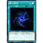 遊戯王  闇の誘惑 ブースターSP デステニー・ソルジャーズ(SPDS) シングルカード SPDS-JP044-N