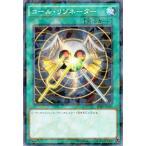 遊戯王カード コール・リゾネーター(ノーマルパラレル) / ハイスピードライダーズ / シングルカード