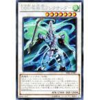 遊戯王カード DDD疾風王アレクサンダー(シークレットレア) / レイジング・マスターズ / シングルカード