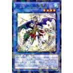 遊戯王カード ユニコールの影霊衣(ネクロス)(ノーマルパラレル) / トライブ・フォース / シングルカード