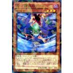 遊戯王カード BF−疾風のゲイル(ノーマルパラレル) / トライブ・フォース / シングルカード