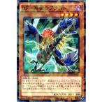 遊戯王カード BF−黒槍のブラスト(ノーマルパラレル) / トライブ・フォース / シングルカード