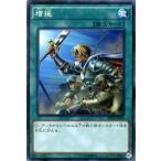 遊戯王カード 増援 / トライブ・フォース / シングルカード