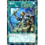遊戯王カード 増援(ノーマルパラレル) / トライブ・フォース / シングルカード
