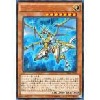 遊戯王 巨神竜復活 アークブレイブドラゴン(ウルトラレア) SR02-JP000