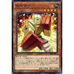 遊戯王カード BOXサー 機械竜叛乱(SR03) シングルカード SR03-JP017-N