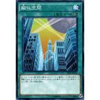 遊戯王  擬似空間 機械竜叛乱(SR03) シングルカード SR03-JP027-N