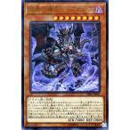 遊戯王カード 暗黒の魔王ディアボロス(ウルトラレア) 闇黒の呪縛(SR06)