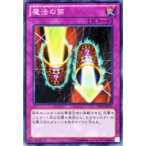 遊戯王 スターターデッキ 2013 魔法の筒 スーパーレア ST13-JPV15